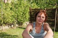 Ирина Гаврылив, 4 сентября 1976, Львов, id142735117