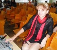 Елена Гомонова, 23 августа , Бобруйск, id150355512
