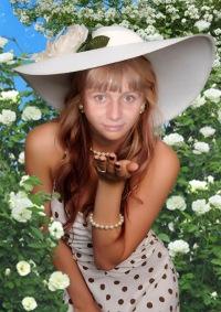 Елизавета Артемьева, 27 июня 1987, Саяногорск, id50771899