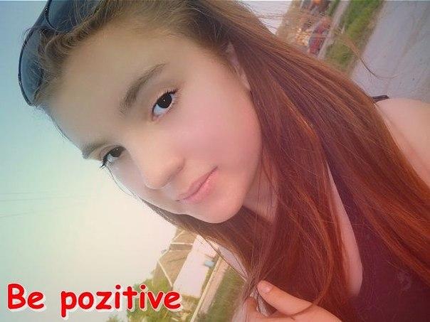 Фото №283653666 со страницы Vikutsa Lupascu