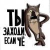 ░▒▓█ CINEMA™ █▓▒░