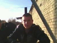 Денис Хромов, 13 января , Волгоград, id127150467
