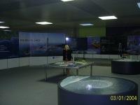 Елена Стулова, 22 декабря , Екатеринбург, id105916736