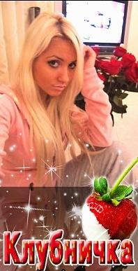 Любовь Κарасева, 5 декабря , Краснодар, id108216706