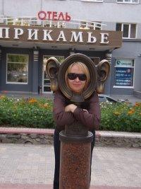 Зульфия Пахомова, 23 ноября , Луганск, id110253568
