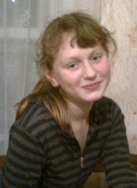 Юличка Болдакова, 15 апреля 1999, Пермь, id126868013