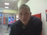 Александр Макаренко, 10 июля , Константиновка, id132086446