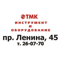 Владислав Ρунцев, 20 июля 1993, Тамбов, id138939810