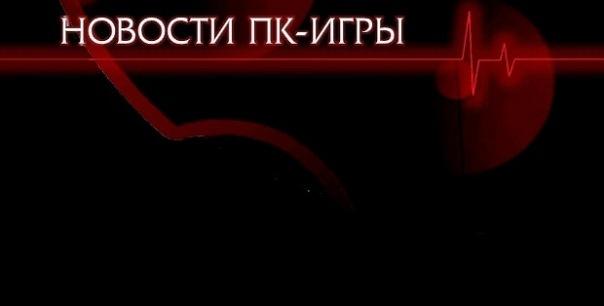 Телеигра русская рулетка онлайнi список казино с бонусом на 60 минут