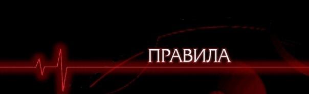Смотреть русская рулетка с валдисом пельшем телеигру игровые автоматы fire rage