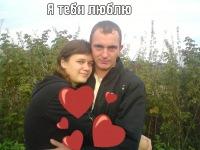 Мария Селезнева, Сергиев Посад, id153171458