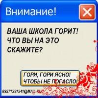 Ака Клас, 2 ноября 1996, Ульяновск, id156482461