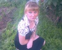 Таня Бузмакова, 14 сентября , Добрянка, id106073088