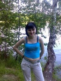 Юлия Осипова, 25 мая , Электросталь, id118023661