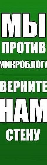 Павела-Дурова-Ити-Наху Ити-Наху, 8 сентября 1993, Львов, id173635342