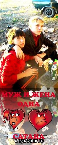 Ленуська Тетерина, 16 мая 1990, Николаев, id55606732