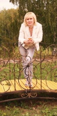Татьяна Ефремова, 2 ноября 1996, Ульяновск, id156482463