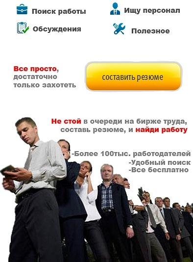 Студент ищу работу в интернете