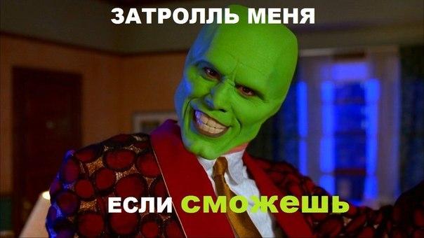 Fuuu d мемы комиксы и другие смешнявочки