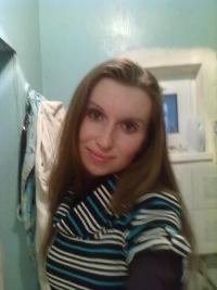 Екатерина Трифонова, 25 октября 1986, Кологрив, id122103423