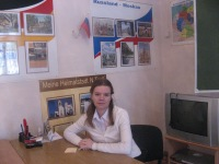 Галина Климова, 3 декабря 1984, Нижний Тагил, id30783473