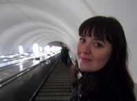 Маргарита Якимова, 24 июня 1988, Хмельницкий, id39281043