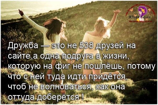 РЕЛАКСАЦИЯ))))) - Страница 4 X_5bdd96e0