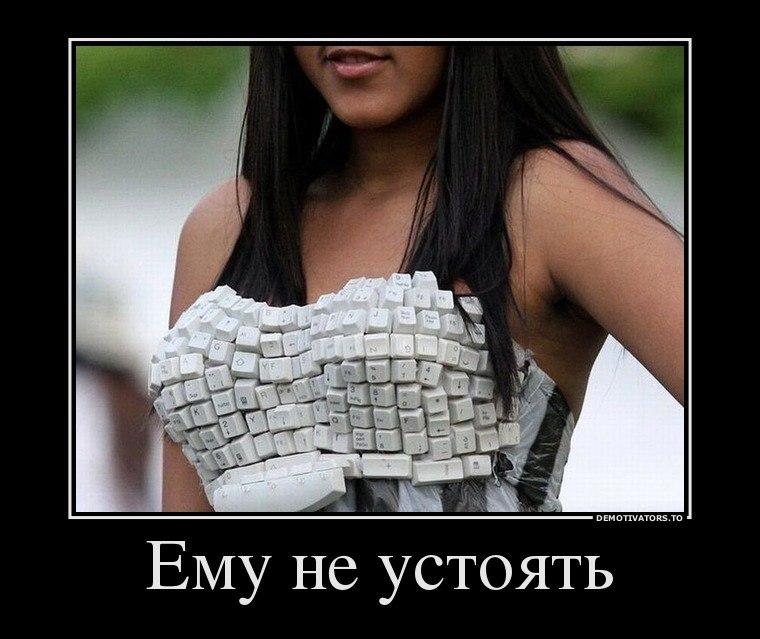 Мое фотошоп онлайн на русском замена выглядел тогда отвратительным