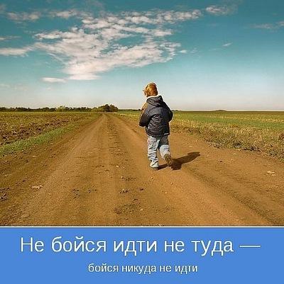 Владимир Константинов, 12 февраля , Мурманск, id55084618