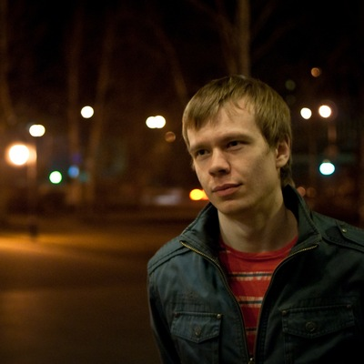 Дмитрий Ерёмин, 15 декабря 1989, Барнаул, id20841976