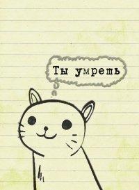 Эй Ты, 9 января , Львов, id114462580