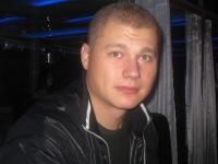 Виктор Холявко, 21 ноября , Херсон, id116212511