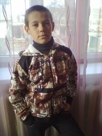 Леонид Юдин, 4 января 1997, Херсон, id118917859