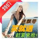 шляпа, 14 цветов<br>http://item.taobao.com/item.htm?id=9415302940<br>¥13.80<br>Все товары в данном альбоме находятся в Китае.<br>Цены указаны в Юанях, 1юань = 5р.<br>Ориентировочный срок доставки 1 месяц.