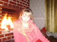 Анастасия Тюфякова, 6 июля 1999, Новосибирск, id128211298