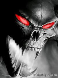 Знакомство с демонами