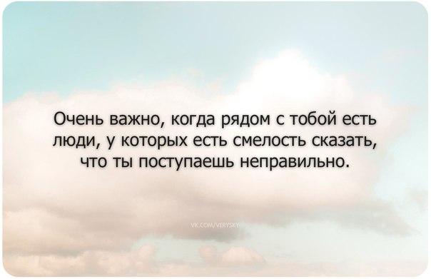 http://cs11240.vk.me/u9789367/-14/x_6a1e908b.jpg