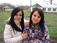 Александра Панченко, 3 апреля , Краснодар, id117919412