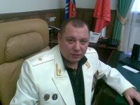 Юрий Селезнев, 13 июня 1974, Екатеринбург, id132488306