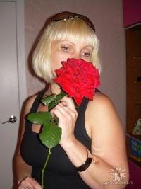 Ирина Киселева, 9 июня 1972, Арзамас, id145138306