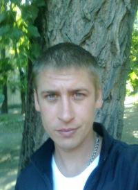 Паша Василенко, 2 мая 1983, Днепродзержинск, id170107296