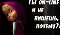 Ольга Серова, 14 марта , Москва, id171070264