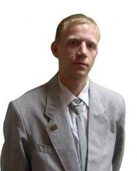 Андрей Вильк, 21 марта , Ульяновск, id104319223