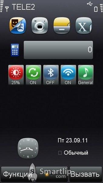 Виджеты Для Nokia C6
