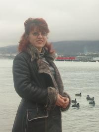 Ольга Сушкова, 3 февраля 1995, Донецк, id159848201