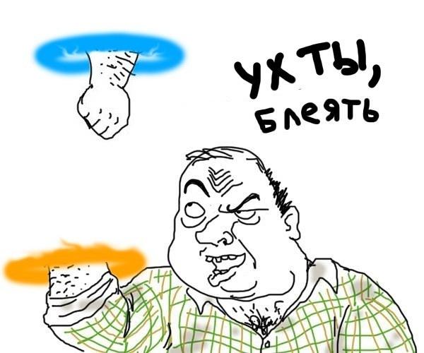x_8be247ce.jpg