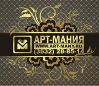 Владимир Ариев, 21 января , Оренбург, id71686281