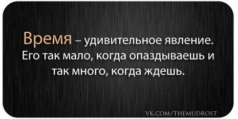 http://cs11242.userapi.com/v11242097/af6/6yiiVKHlYys.jpg