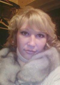 Ирина Мозгунова, 23 января 1995, Липецк, id163816214