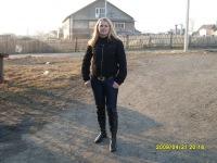 Ольга Кадринова, 11 апреля 1990, Днепропетровск, id139612281